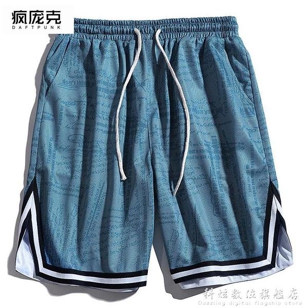 籃球褲男寬鬆滿印五分沙灘速幹跑步健身訓練中褲運動短褲女夏休閒 科炫數位