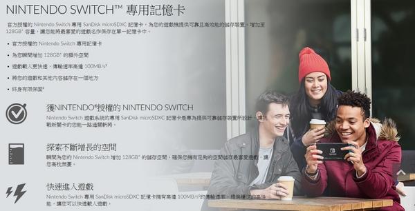 SanDisk 128GB 128G microSDXC Nintendo SWITCH microSD SDXC SD 100Mb/s U3 任天堂用記憶卡