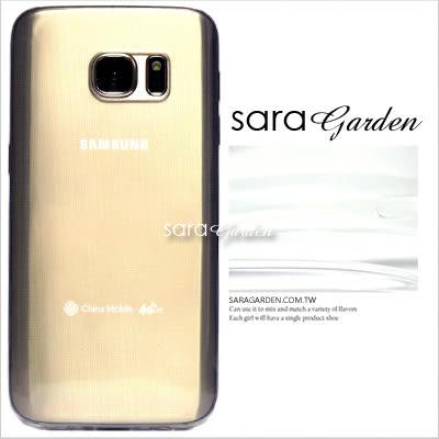 輕 薄 透 Samsung 三星 Galaxy S7 G930 手機殼 TPU 軟殼 保護殼 保護套 Sara Garden【D0220056】