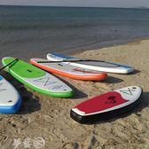 衝浪板 充氣沖浪板滑水板充氣槳板劃水充氣制品SUPBOARD站板 igo夢藝家