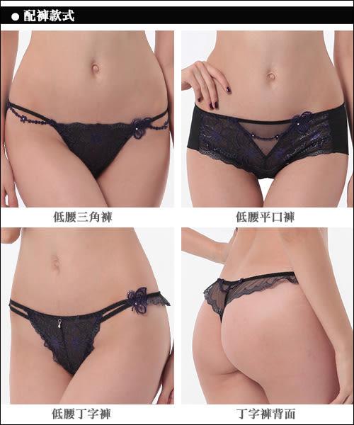 LADY 奢迷閃耀系列 低腰平口褲(晶鑽黑)