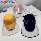 防飛沫帽 春夏漁夫帽棒球帽帶面罩成人防護防疫帽男女防塵飛【防疫用品】寶貝計畫 上新