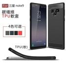 三星 Galaxy Note9 保護殼 ...