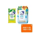 【南紡購物中心】蓓比適-新手媽咪愛用組-純水抗菌一次擁有