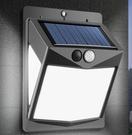 太陽能戶外燈庭院新農村壁燈人體感應路燈室內家用超亮防水充電燈