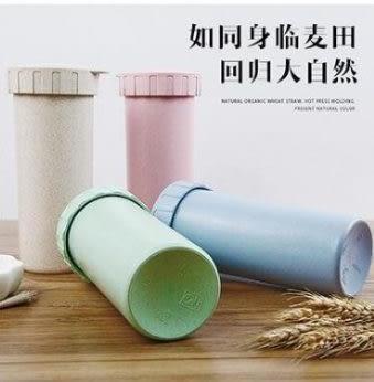 預購-簡約便攜帶蓋小麥秸稈水杯 400毫升