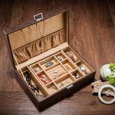 皮革雙層首飾盒皮質手錶珠寶手鐲收納收藏盒節日禮品  小時光生活館