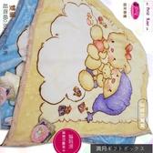 Royal Duck【溫馨熊寶寶/黃】超細0.8D˙雙層設計˙日本發熱紗/嬰兒盒毯(100*140 cm )
