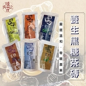 【南紡購物中心】【太禓食品】嗑之有理黑糖茶磚(180g/包)x6包