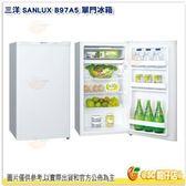 含運含安裝 三洋 SANLUX SR-B97A5 單門 冰箱 97公升 公司貨 台灣製 能源效率2級