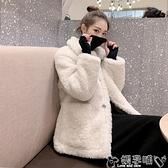 羊毛羔外套 羊羔毛外套女寬鬆韓版2021年新款冬季皮毛一體羊毛羔加厚羊羔絨 嬡孕哺