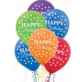 12吋乳膠氣球15入-生日快樂