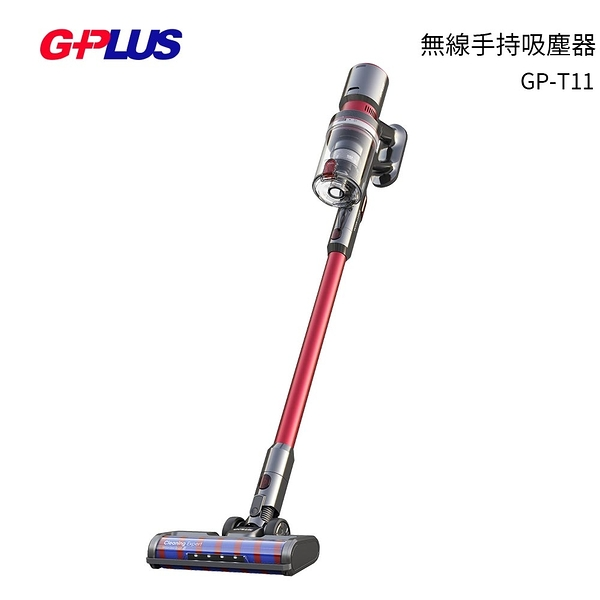 G-PLUS 無線手持吸塵器 GP-T11