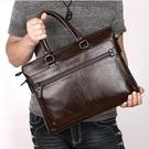 商務男包手提包橫款男士包包單肩包斜背包電腦包軟牛皮包男公文包 檸檬衣舍