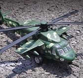 飛機模型 合金飛機模型 阿帕奇戰斗直升機黑鷹聲光回力仿真兒童玩具飛機【快速出貨八折搶購】