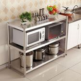 廚房置物架微波爐架3層收納儲物架加厚不銹鋼落地三層烤箱架  艾尚旗艦店