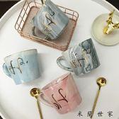 創意學生韓版陶瓷杯北歐金邊馬克杯