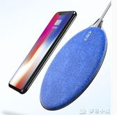 蘋果x無線充電器iphone8/8plus三星s9 /s8專用快充多色小屋