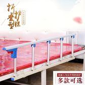 嬰兒童床護欄寶寶床邊圍欄防摔落防掉床邊擋板老人可折疊通用
