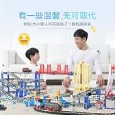 軌道玩具拖馬斯小火車套裝電動軌道車玩具男孩兒童高鐵火車男童益智3-5歲6XW 快速出貨
