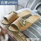 遠港藤草編織拖鞋女夏室內防滑涼席家居家用坡跟亞麻防臭涼拖夏天 設計師生活