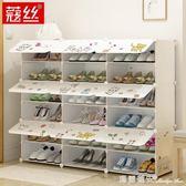 簡易鞋櫃多層組防塵收納家用省空間塑膠布藝經濟型現代簡約鞋架YXS 瑪麗蓮安