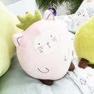 【專區滿618享8折】動物果友會-莓莓喵抱枕-生活工場