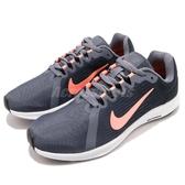 Nike 慢跑鞋 Wmns DownShifter 8 灰 橘 低筒 路跑 運動鞋 基本款 女鞋【PUMP306】 908994-005