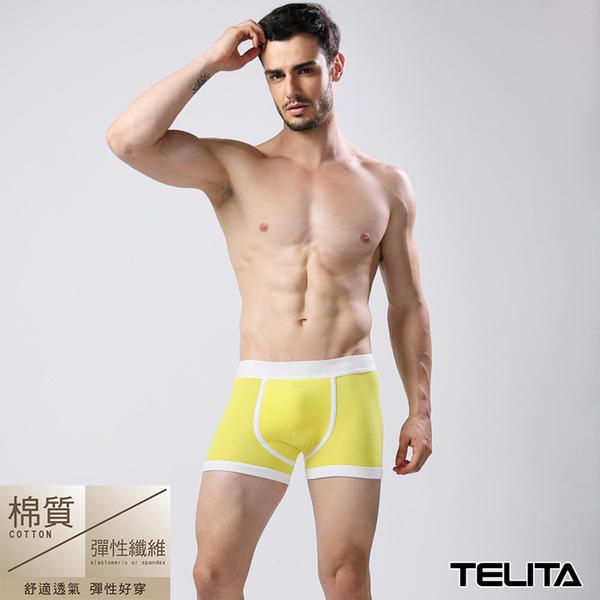 男內褲【TELITA】潮流個性運動平口褲 四角褲 黃色