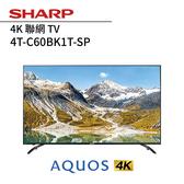 【限時特賣+分期0利率+送桌上安裝+舊機回收】SHARP 夏普 60吋 日本原裝面板 電視 4T-C60BK1T 公司貨