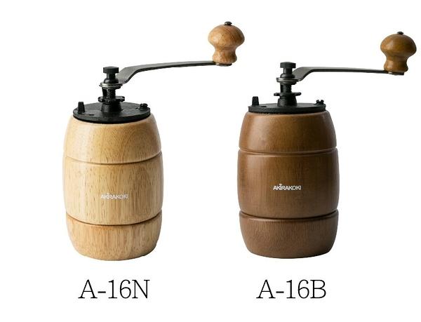 金時代書香咖啡 AKIRA 正晃行 手搖磨豆機-鑄鐵刀 復古造型 A-16N /A-16B