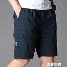 夏季男士短褲純棉沙灘褲寬松休閒多口袋工裝中褲薄款舒適五分褲子 創意新品