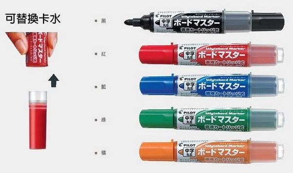 PILOT 百樂白板筆 WMBM-12L 可換卡水白板筆/一支入(定45) 一般中字圓頭白板筆 日本製