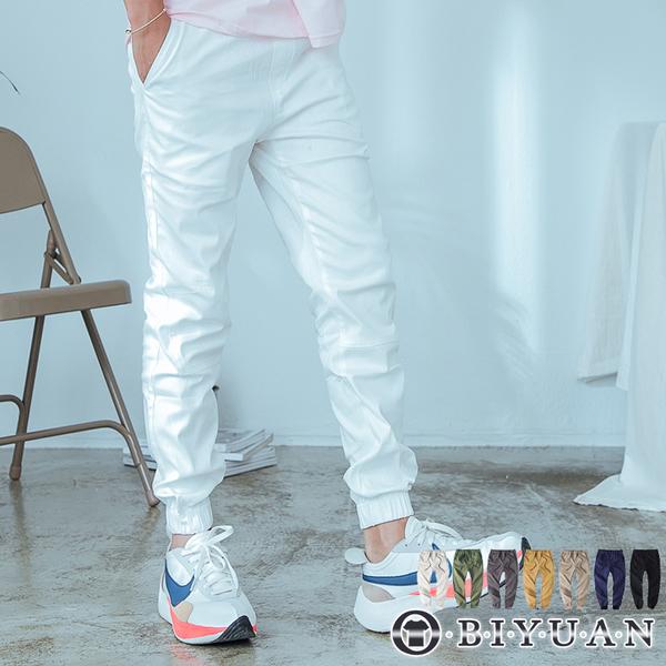 彈性縮口褲 【OBIYUAN】長褲 特殊剪裁 素面長褲 韓版 休閒褲共7色【X88165】