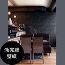 磚紋 磚牆 工業風 日本 SANGETS...