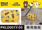 車之嚴選 cars_go 汽車用品【PKLD001Y-05】Hello Kitty+LINE 可愛系列 頭型舒適抱枕 午安枕 腰靠墊