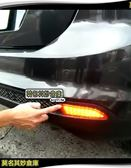 莫名其妙倉庫【CU013 LED反光片燈】New Focus MK3.5 4D 配件精品空力套件 2015