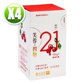 順天本草芙蓉之四物-養美計畫(10入/盒)x4
