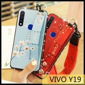 【萌萌噠】VIVO Y19 (6.53吋) 奢華腕帶支架復古花朵碎花 全包軟邊鑲鑽 手機殼 手機套 附同款掛繩