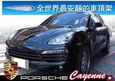 ∥MyRack∥WHISPBAR FLUSH BAR Porsche Cayenne 10-12 專用車頂架∥全世界最安靜的車頂架∥
