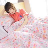 搖粒絨 / 雙人【超細搖粒絨】雙人床包兩用毯組 【可愛貓頭鷹】 台灣製 赫雪黎寢具-超取限1件—