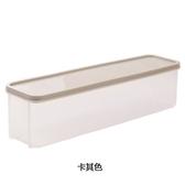 日式面條保鮮盒帶蓋創意塑料面條收納盒儲存盒收納罐─預購CH1506