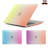 Macbook 三色漸變 保護殼 Air Pro Retina 筆電殼 touch bar 電腦殼 11 12 13 15 Apple Mac
