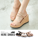 [Here Shoes] 涼鞋-厚底7cm 兩穿一字楔型 涼拖鞋 氣質百搭 典雅純色-MIT台灣製-KE308