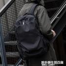HK雙肩包男簡約書包時尚潮流休閒電腦包旅行輕便高中生大學生背包 設計師生活百貨