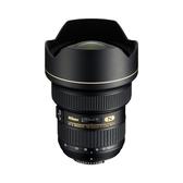 Nikon AF-S 14-24mm f/2.8G ED 超廣角變焦鏡頭 公司貨【聖影數位】*上網登錄送郵政禮券 (至2019/12/31止)