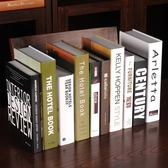 現代仿真書假書裝飾品裝飾書擺件道具書客廳家居飾品創意書櫃擺設