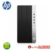 ▲加碼好禮送▼ HP ProDesk 600G5 MT 8JP07PA 直立式商用電腦 ( i5-9500/8GB/256G+1TB/W10專業)