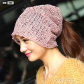 夏天韓版女頭巾帽套頭包頭帽透氣化療帽時尚月子帽子薄款堆堆帽 花間公主
