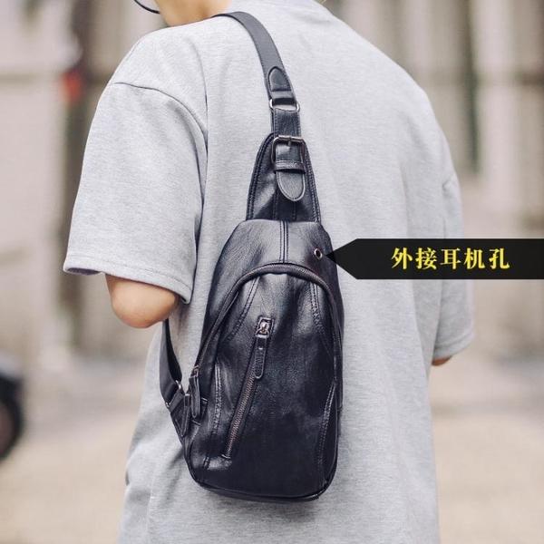 側背包男新款休閒韓版潮學生小斜背背包街頭個性運動皮質男士胸包 黛尼時尚精品